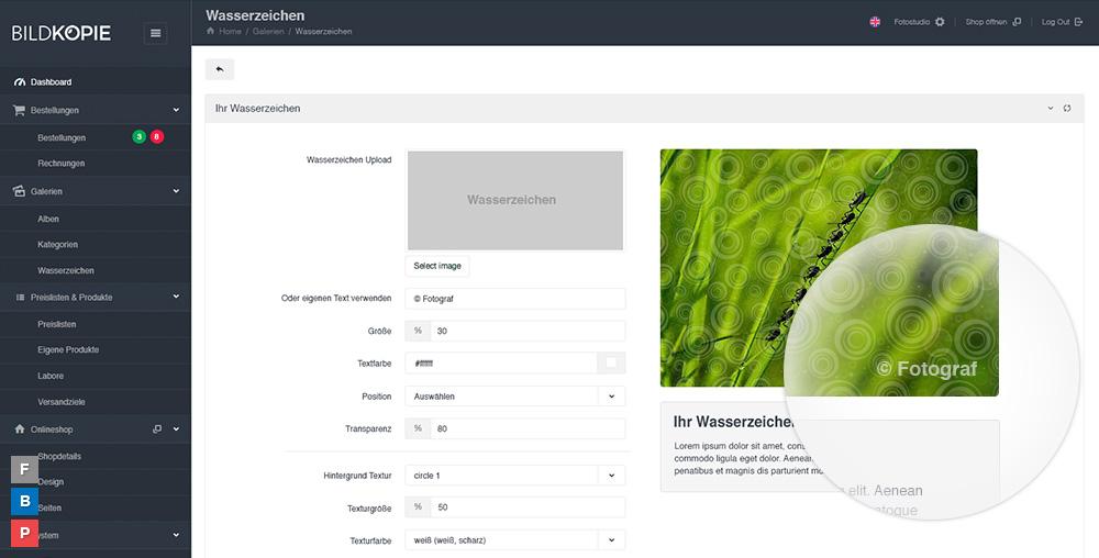 bildkopie-online-shop-funktionen-im-detail-17-wasserzeichen